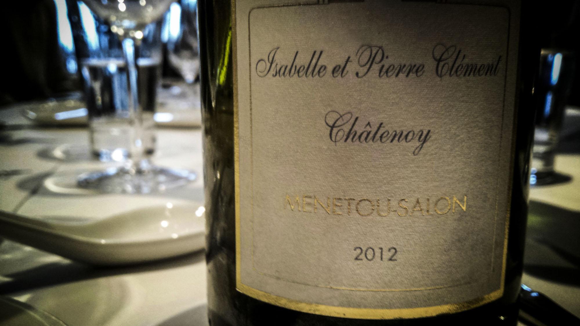 Wine Bottle1